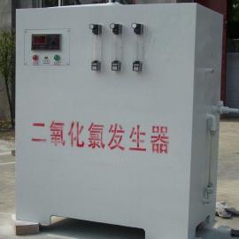二氧化氯发生器|Kw型系列二氧化氯高效混合消毒剂发生器