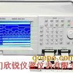 逻辑分析仪SA8320