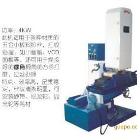 自动铜板抛光机/自动铜板拉丝机