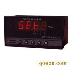 LZC-08型智能转速表报价