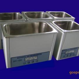 专业生产超声波清洗机厂家