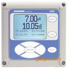 1056 中文菜单水质分析仪/罗斯蒙特变送器