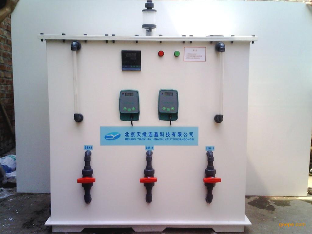 100g高纯二氧化氯发生器原料