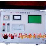 ZKY-IV低压开关真空度测试仪zky-iv