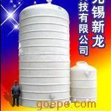 新开发无焊缝聚乙烯储罐 贮罐