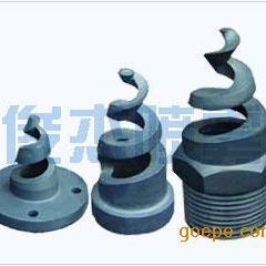 除尘喷头|脱硫喷头|碳化硅螺旋喷嘴