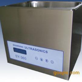 变频超声波清洗器