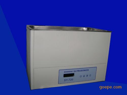变频超声波清洗器 多频超声波提取器