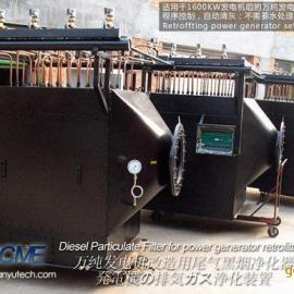 供应高温尾气烟气除尘过滤器/净化器