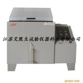 二氧化硫试验机/二氧化硫腐蚀试验箱/二氧化硫试验箱