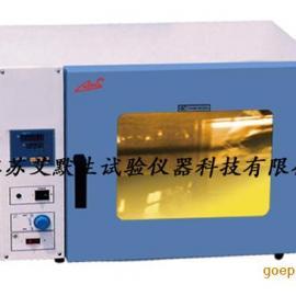北京高温老化箱
