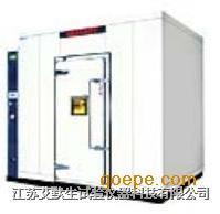 步入式盐雾试验箱/高低温试验室