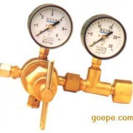 氧气减压器YQY-370