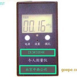 个人剂量仪(BH3084B升级品)M273154