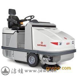 驾驶式扫地车|高美清扫车|comac扫路车|厂家