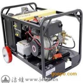 野外高温高压清洗机|MH27/15燃油高压清洗机