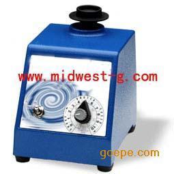 多用途旋涡混合器/涡旋振荡器 美国 带定时功能