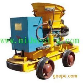 矿用喷砼机/喷浆机/混凝土喷射机 专业型 5-6