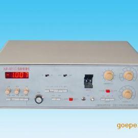 XJP-821(C)型多功能极谱仪
