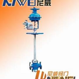 ZMAN-16D气动低温双座调节阀