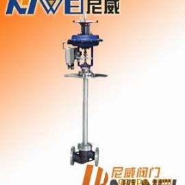 ZMAP-16D气动低温单座调节阀