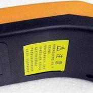 手持食品金属探测仪 型号:m308885