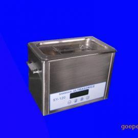SY-120超声波清洗器 超声波清洗机