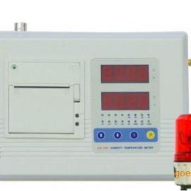 微型水利发电机