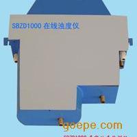 工业浊度检测仪