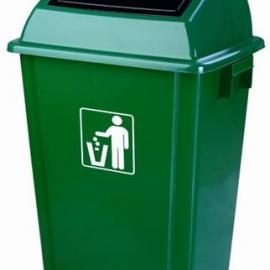 LF-A002C20L升推盖收集箱 塑料垃圾桶 室内垃圾桶