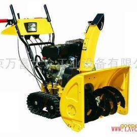 富华FH-1101Q农场清雪机 除雪机 低温雪地清雪机