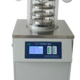 ROCTEC5-18B立式冷冻干燥机