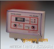 分析检测仪|垃圾气体分析检测仪