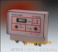 IR600红外多气体分析仪(北京东分供应商)