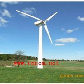 风力发电机 10KW