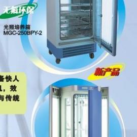 光照/人工气候箱(强光)-无氟制冷智能化可编程