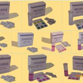 阴离子洗涤剂快速测试盒