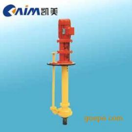 GBY型浓硫酸液下泵,浓硫酸泵,液下化工泵