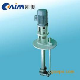 FY系列耐腐蚀液下泵,立式液下泵,不锈钢液下泵