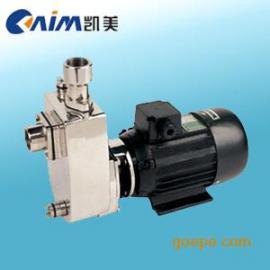 SFB/SFBX耐腐蚀自吸泵,不锈钢自吸泵,小型