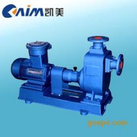 CYZ-A型自吸式油泵,自吸泵,自吸离心泵,油泵