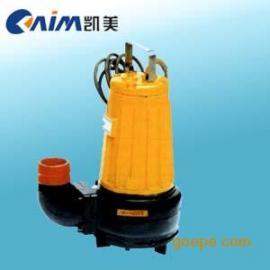 AS、AV型撕裂式潜水泵,撕裂式潜水排污泵