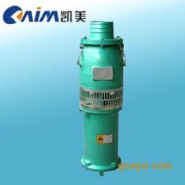 QY型充油式潜水电泵,潜水电泵,充油式潜水泵