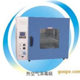 热空气消毒箱/干热消毒箱