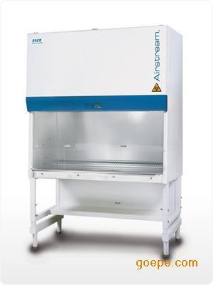 AC2-4S1生物安全柜