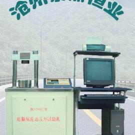 BC-300D型电脑全主动恒反作用力白灰冲压机