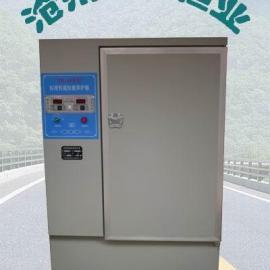 YH-40B型标准恒温恒湿养护箱