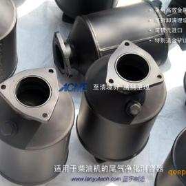 小型可清理式柴油机尾气净化器