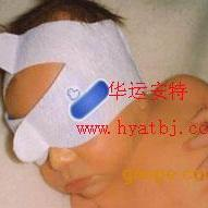 新生儿蓝光眼罩/护眼罩/光疗眼罩