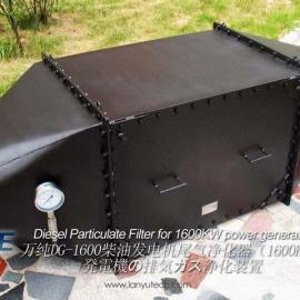 订制康明斯发电机组尾气净化器 发电机烟尘净化 干式烟尘净化